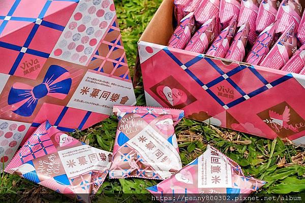 萬歲牌米菓同樂會_200421_0019.jpg