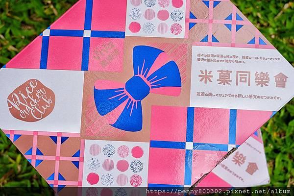 萬歲牌米菓同樂會_200421_0025.jpg