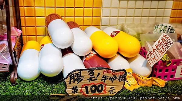 簡單美味工坊_200425_0010.jpg