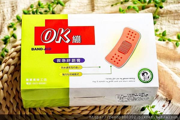 簡單美味工坊_200425_0052.jpg