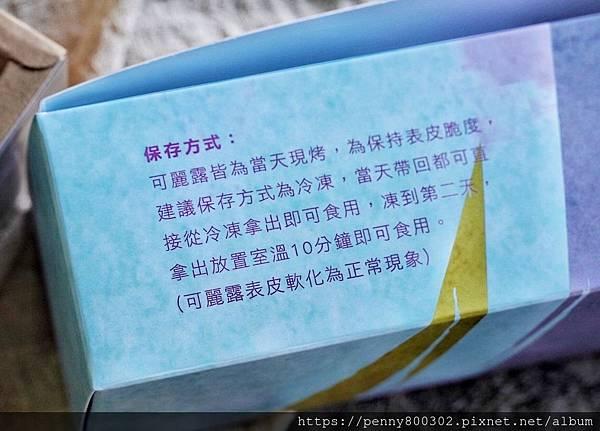 雅山甜鋪_200507_0024.jpg
