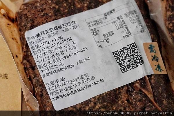 葵食堂手作坊_200516_0040.jpg