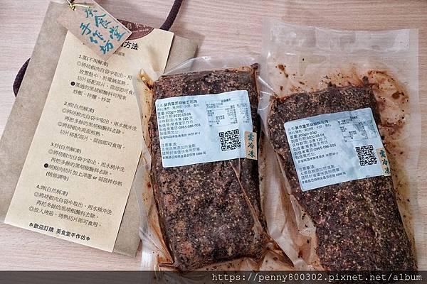 葵食堂手作坊_200516_0041.jpg