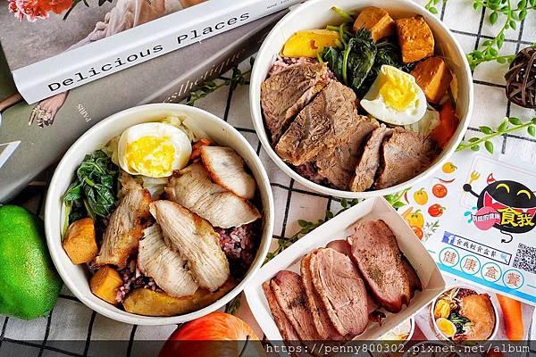 食我輕食盒餐_200518_0032.jpg