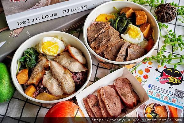 食我輕食盒餐_200518_0039.jpg