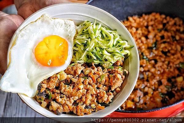 香菇肉燥_200525_0002.jpg