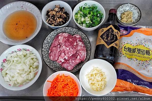 香菇肉燥_200525_0019.jpg