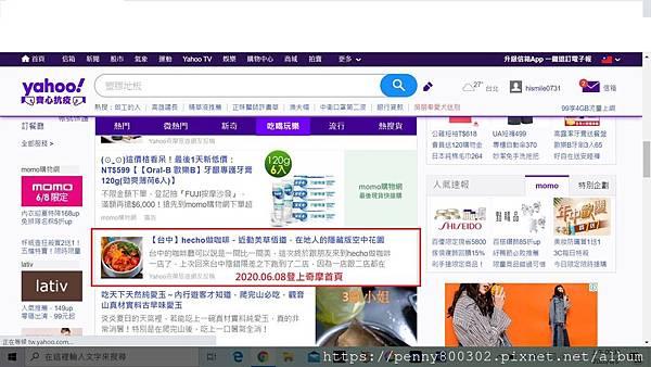 messageImage_1591580057346.jpg