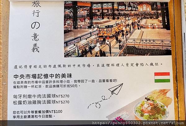 森渡手作廚房_200608_0037.jpg