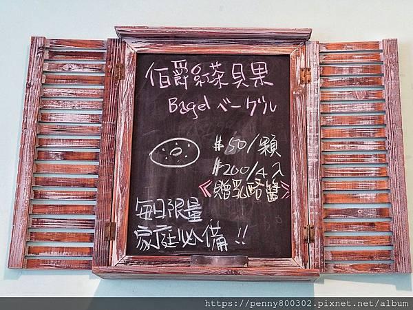 森渡手作廚房_200608_0040.jpg