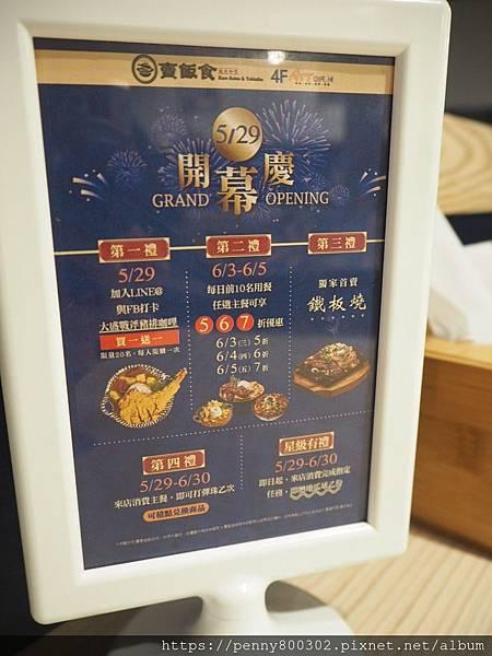 賣飯食_200608_0001.jpg