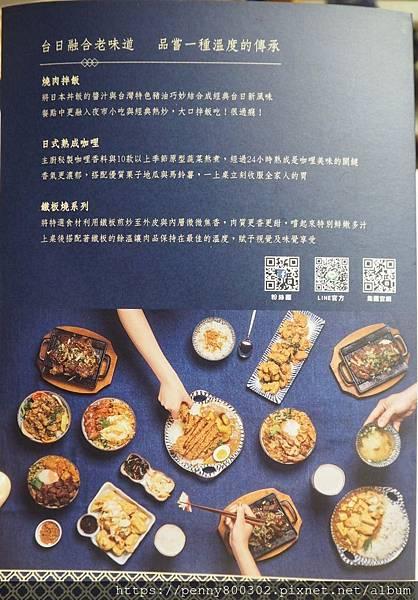 賣飯食_200608_0026.jpg