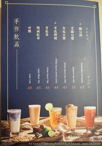 賣飯食_200608_0027.jpg