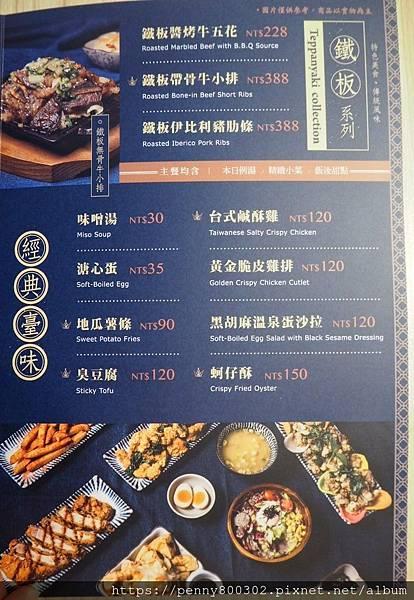 賣飯食_200608_0028.jpg