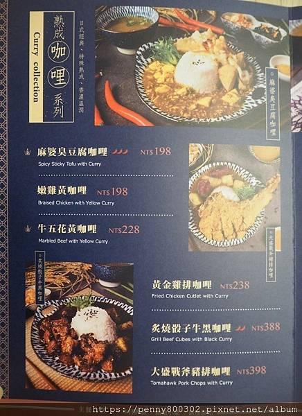 賣飯食_200608_0030.jpg