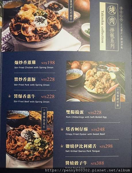 賣飯食_200608_0029.jpg