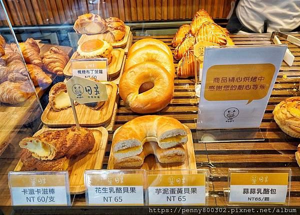 日芙洋菓子中友店_200615_0036.jpg