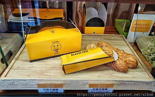 日芙洋菓子中友店_200615_0041.jpg