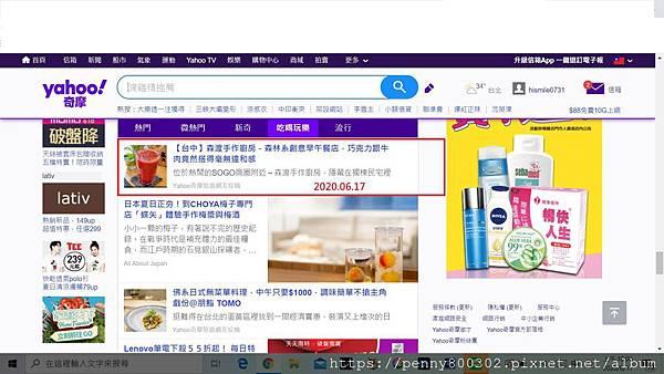 messageImage_1592359611241.jpg