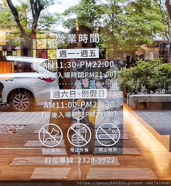 北澤壽喜燒公益店_200616_0064.jpg