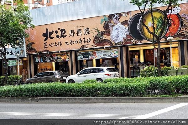 北澤壽喜燒公益店_200616_0069.jpg