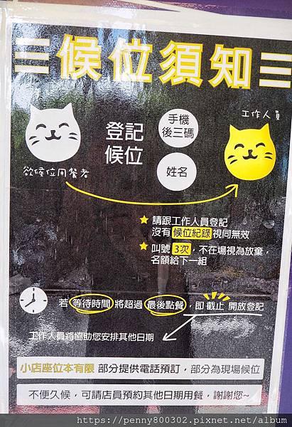 安妞韓館_200622_0034.jpg