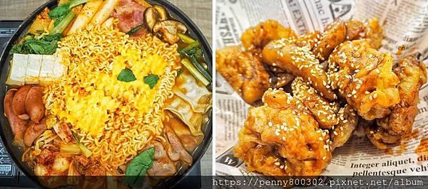 安妞韓館_200622_0047.jpg