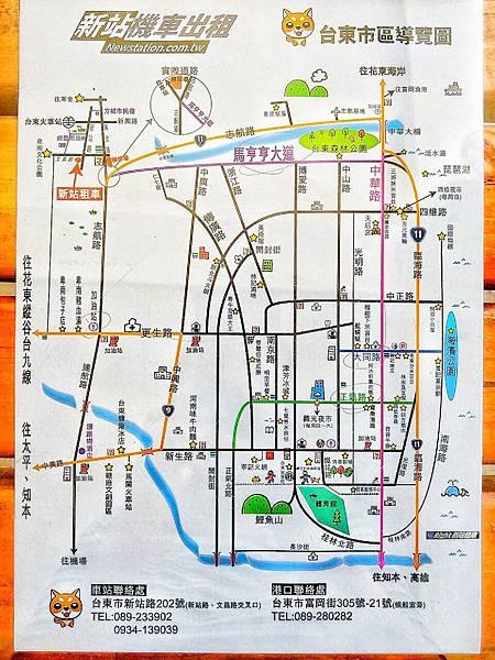 新站租車_200626_33.jpg