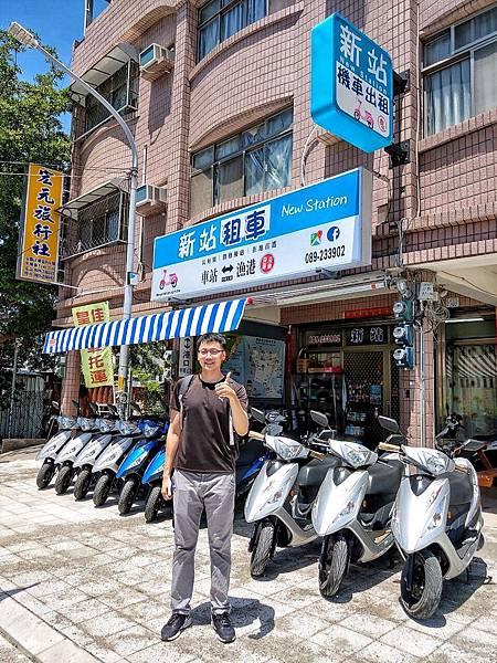 新站租車_200626.jpg