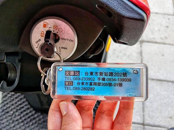 新站租車_200626_23.jpg