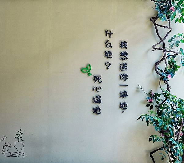安羽軒_200629_5.jpg