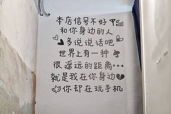 安羽軒_200629_12.jpg