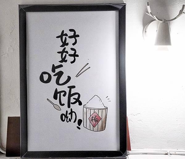 安羽軒_200629_13.jpg