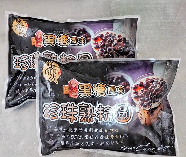 休閒食代黑糖風味珍珠熟粉圓_200704_0.jpg