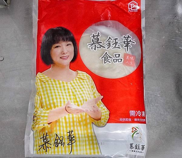 慕鈺華蔥油派_200705_2.jpg