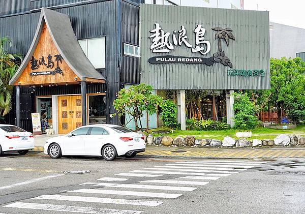 熱浪島_200712_3.jpg