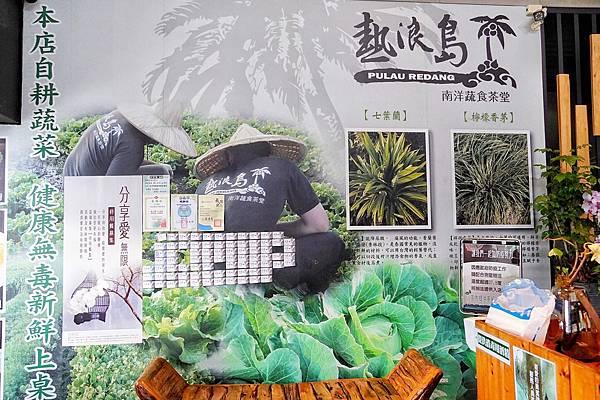 熱浪島_200712_14.jpg
