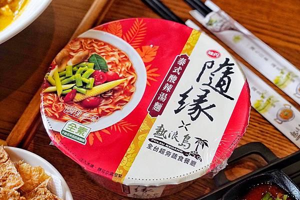 熱浪島_200712.jpg