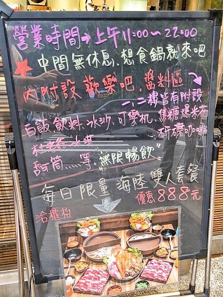饗食鍋_200719_7.jpg