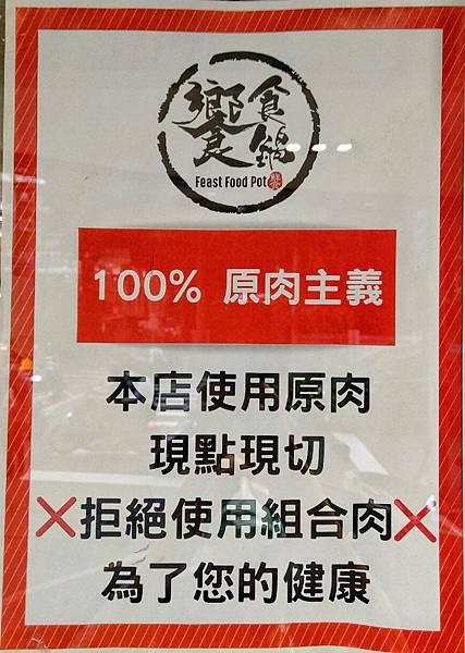 饗食鍋_200719_11.jpg