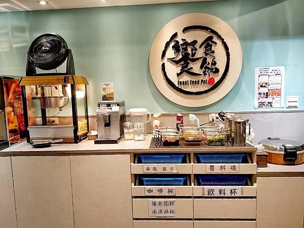 饗食鍋_200719.jpg