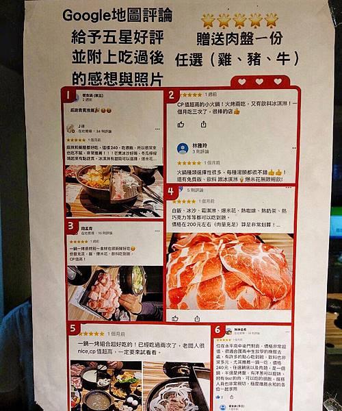 饗食鍋_200719_2.jpg