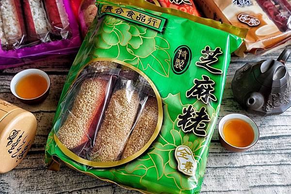 金門長合餅舖_200719_2.jpg