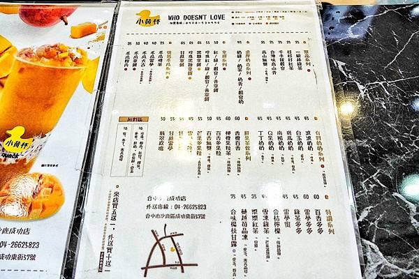 小黃杯_200721_7.jpg