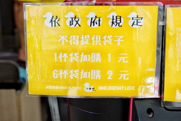 小黃杯_200721_9.jpg