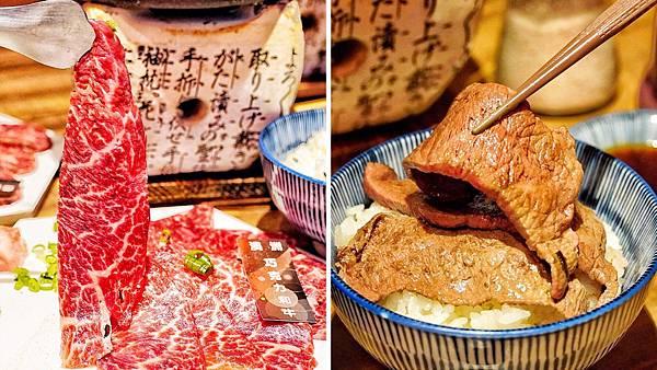 富田和牛燒肉_200728.jpg