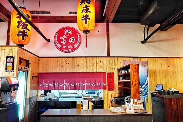 富田和牛燒肉_200728_10.jpg