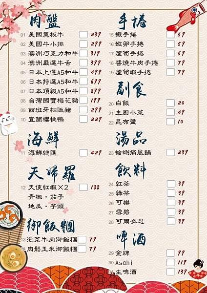 富田和牛燒肉_200728_18.jpg