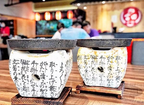 富田和牛燒肉_200728_14.jpg