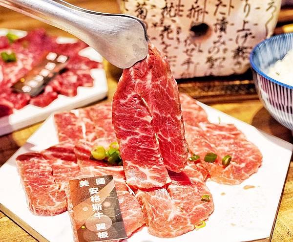 富田和牛燒肉_200728_33.jpg